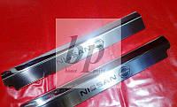 Защитные хром накладки на внутренние пороги (пластик) Nissan qashqai j11 (ниссан кашкай) 2014+