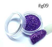 Глиттер для ногтей Фиолетовый