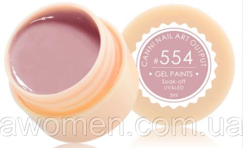 Гель краска Canni № 554
