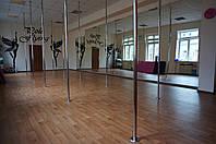 Аренда танцевального зала с пилонами