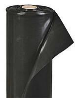 13 кг Черная пленка 100 - 0,5 микрон