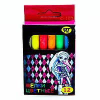 Мелки цветные Monster High 12 шт. ME10270034