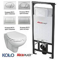 Комплект инсталляции для подвесного унитаза AlcaPlast AM101/1120 + клавиша M71, Унитаз Kolo IDOL подвесной