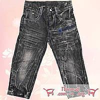 Джинсовые брюки для мальчика Размеры: 1-2-3-4-5 лет (5287)
