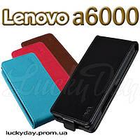 Флип чехол J&R для Lenovo a6000 K3 a6010
