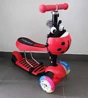 Самокат-Беговел 146 трехколесный детский 2 в 1, корзинка, сидение, светящиеся колеса