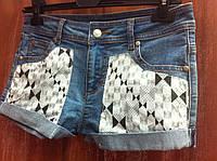 РАСПРОДАЖА Короткие джинсовые шорты  с подворотом в оригинальном исполнении р-р L