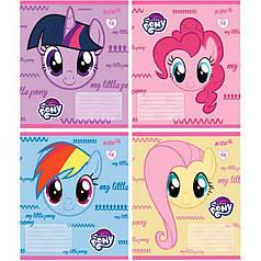 Тетрадь 12 лист. My Little Pony =