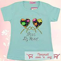 Детские футболки Годы рождения в категории футболки и майки для ... eac88e9000471