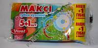 """Губка для мытья посуды """"Макси"""" 5+1 шт"""
