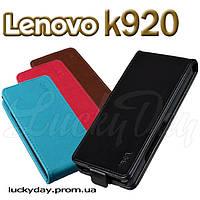 Флип чехол J&R для Lenovo k920 z2