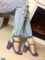 Стильные женские открытые босоножки материал джинс, каблук украшен вышивкой. Цвет синий