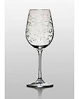 Бокалы для вина Viola Lido 350 мл