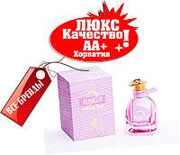 Rumeur 2 rose lanvin Хорватия  Люкс качество АА++  Ланвин Румер 2 Роуз