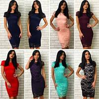 Модное женское платье в расцветках норма / Украина / гипюр