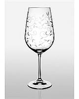 Бокалы для вина Viola Lido