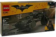 Конструктор Batman Бэтцикл 81901