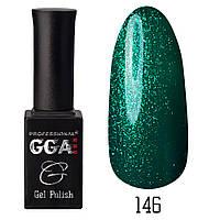 Гель-лак GGA №146 Shining Jade 10 мл.