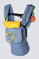 """Эргономичный рюкзак """"Украинский"""" (Герб Украины) Модный Карапуз 03-00345-34"""