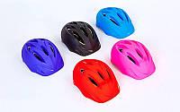 Шлем защитный детский (р-р S-M-7-8лет, цвета в ассортименте)