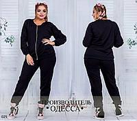 Костюм спортивный 025 /р68