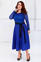 Платье нарядное с длинным рукавом