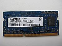Память SoDIMM Elpida DDR3-1600 4GB 1Rx8 PC3L-12800S-11-12-B4