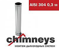 Труба 0,3 м 140, 0.5