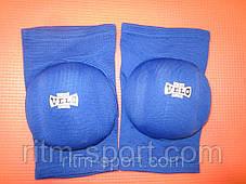 Наколенники волейбольные с подушкой, фото 2