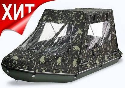 Лодочная палатка Bark на надувную ПВХ лодку BT-290