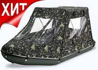Лодочная палатка Bark на надувную ПВХ лодку BT-420