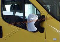 Накладки на зеркала Omsa на Opel Vivaro 2001-2014