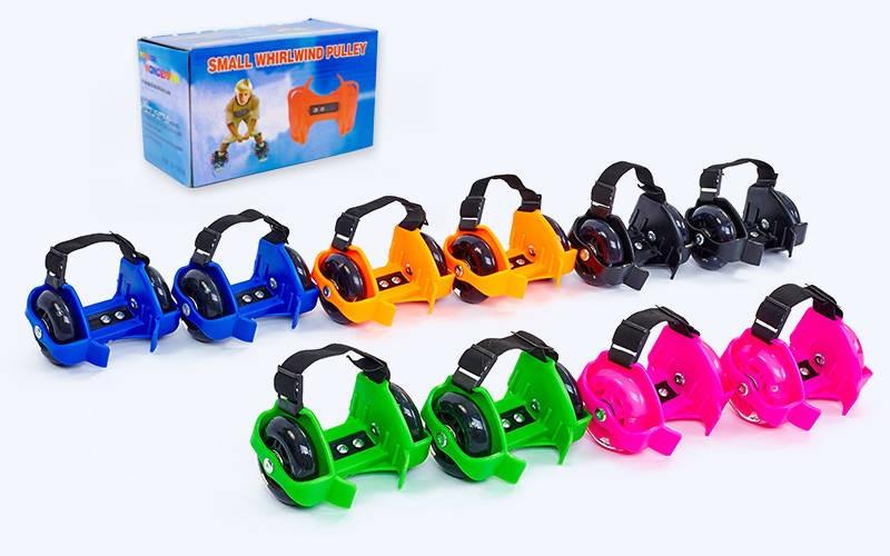 Ролики на пятку Flashing Roller SK-166 (пластик, колесо PU светящ., 3 лампы, ABEC-5, цвета в ассортименте) - Интернет-магазин Sport2012 в Днепре