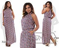 Красивое длинное летнее штапельное платье сарафан с открытой спиной большого размера 48 - 54