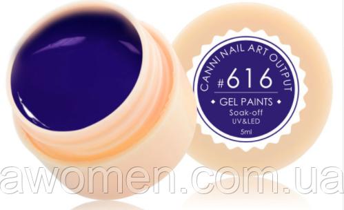 Гель краска Canni № 616