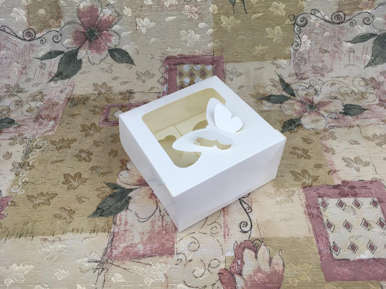 Коробка для 4-ох кексов / 170х170х90 мм / Молочн / окно-Бабочка