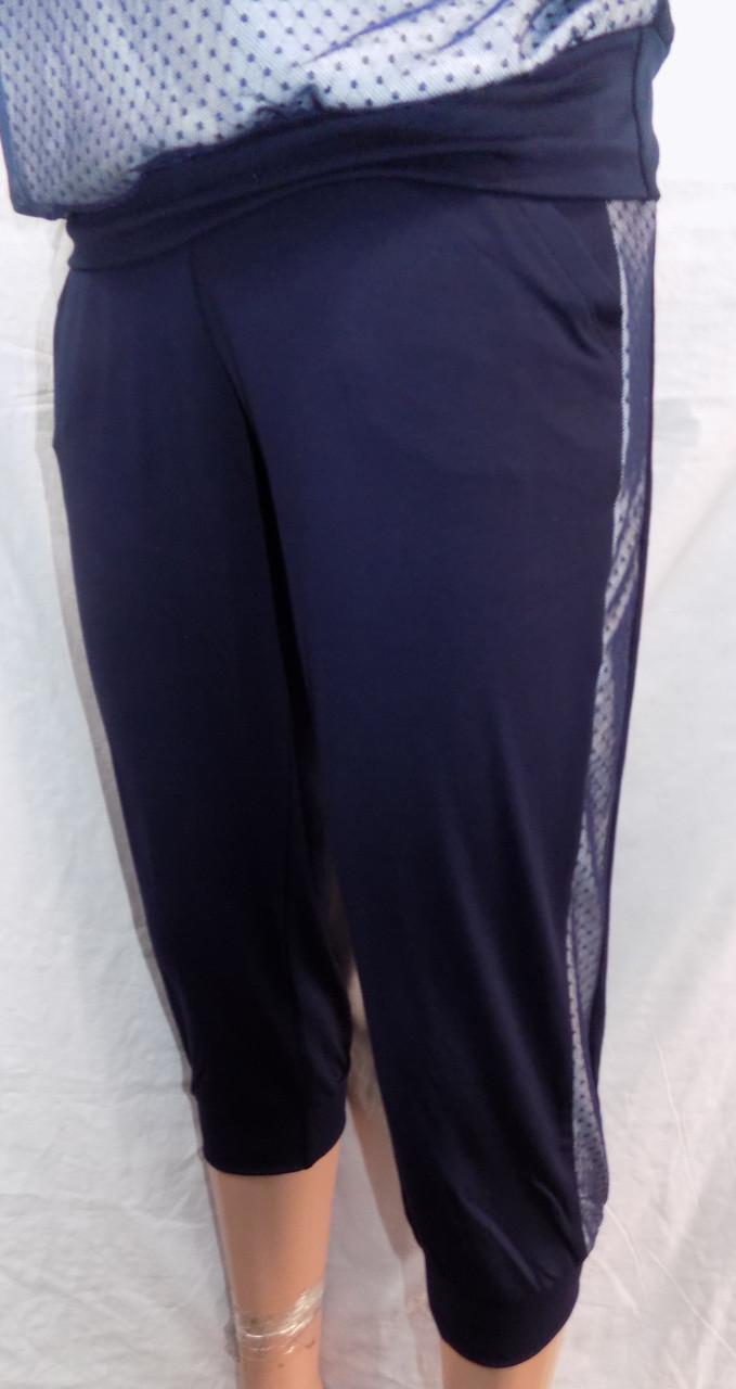 Одежда Женская Большой Размер Турция