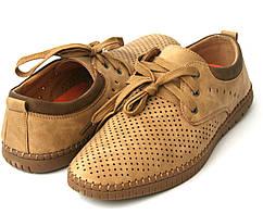 Мокасины мужские коричневые