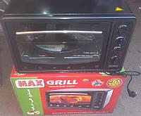 Электродуховка MAX GRILL SH-5500 40 литров (турция)