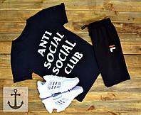 Мужская футболка ASSC + Шорты Fila 🔥 (Anti Social Social Club Фила)Black