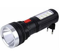 ✅ Карманный фонарик YJ-227