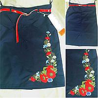 Школьная юбка с вышивкой, цвет - т.синий, рост 122-146 см., 195/165 (цена за 1 шт. + 30 гр)