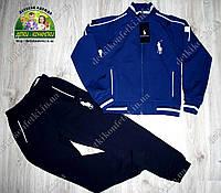 Спортивный костюм для мальчика Polo синий