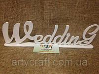 """Слово """"Wedding"""" на подставке, фото 2"""