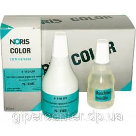 Краска штемпельная спец., NORIS 110UV, ультрафиолетовая, вод., основа, 25 мл