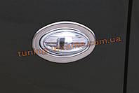 Окантовка повторителей поворотов Omsa на Peugeot 1007 2005-2009