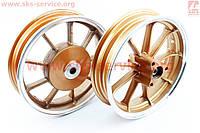Диск колесный ЛИТОЙ задний + передний (диск. торм.) Yamaha JOG, золотистые