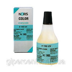 Краска штемпельная спец., NORIS 199 UV ультрафиолетовая, спирт., основа, 50 мл
