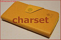 Чехол книжка Samsung Galaxy S2 i9100 желтый