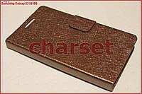 Чехол книжка Samsung Galaxy S2 i9100 коричневый